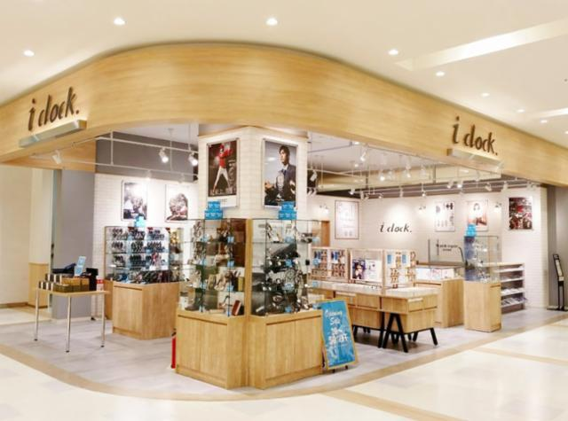 アイクロック ファボーレ富山店の画像・写真